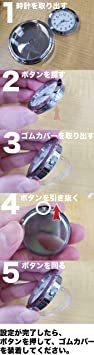 黒(HH) VISPREA バイク 時計 防水 夜光機能 22mm~25mmハンドル適用 アナログ時計 夜光 ダイヤル時計 オー_画像4