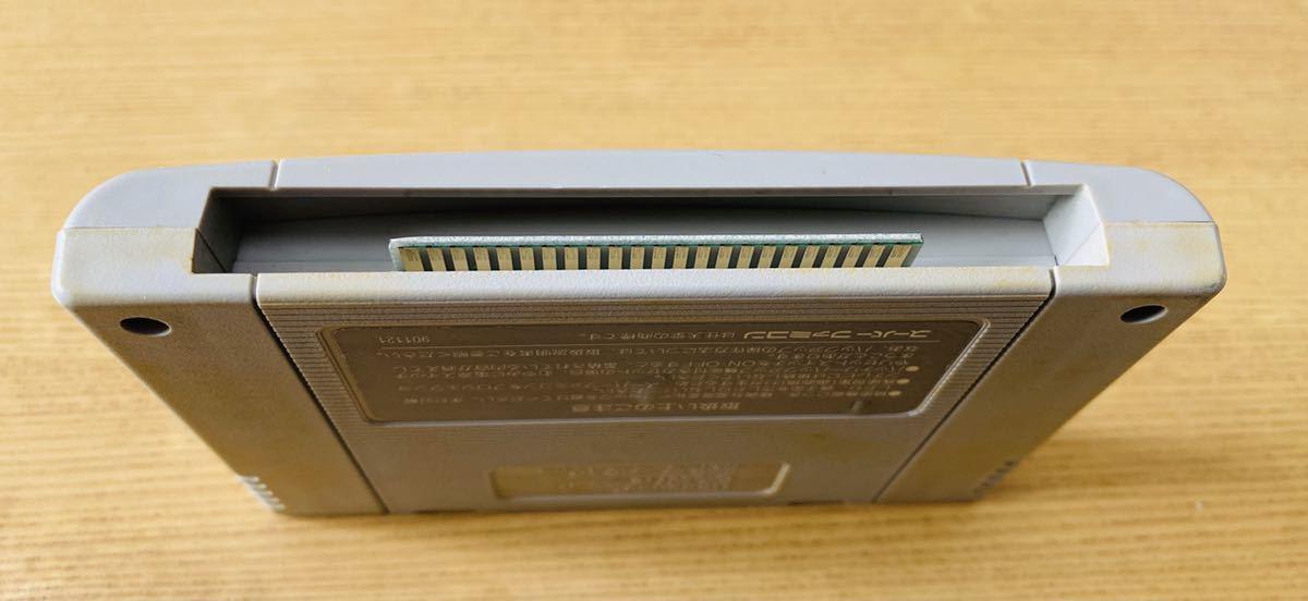 SFC スーパーファミコン ポピュラス 除菌・クリーニング済 動作確認済_画像3