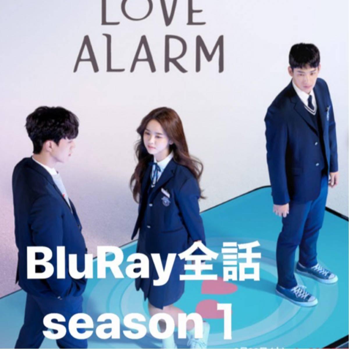 韓国ドラマ 恋するアプリseason1.2  BluRay全話セット
