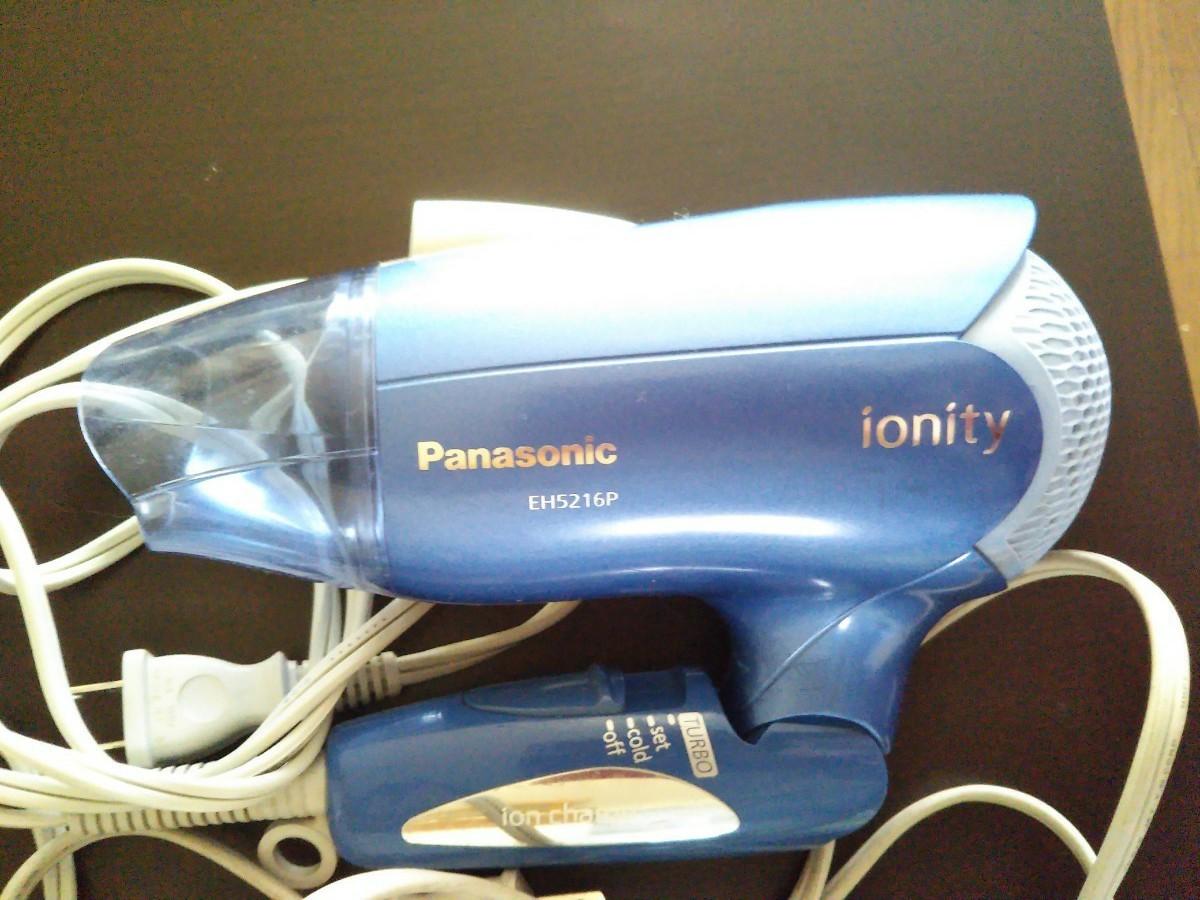 Panasonic イオニティ ヘアドライヤー・テスコムカールドライヤーセット