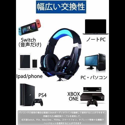 ★オススメ! ゲーミングヘッドセット ワイヤレスヘッドホン 高音質 遮音性 臨場感 LEDライト ゲーム PC/PS4/XBOX ブルー_画像2