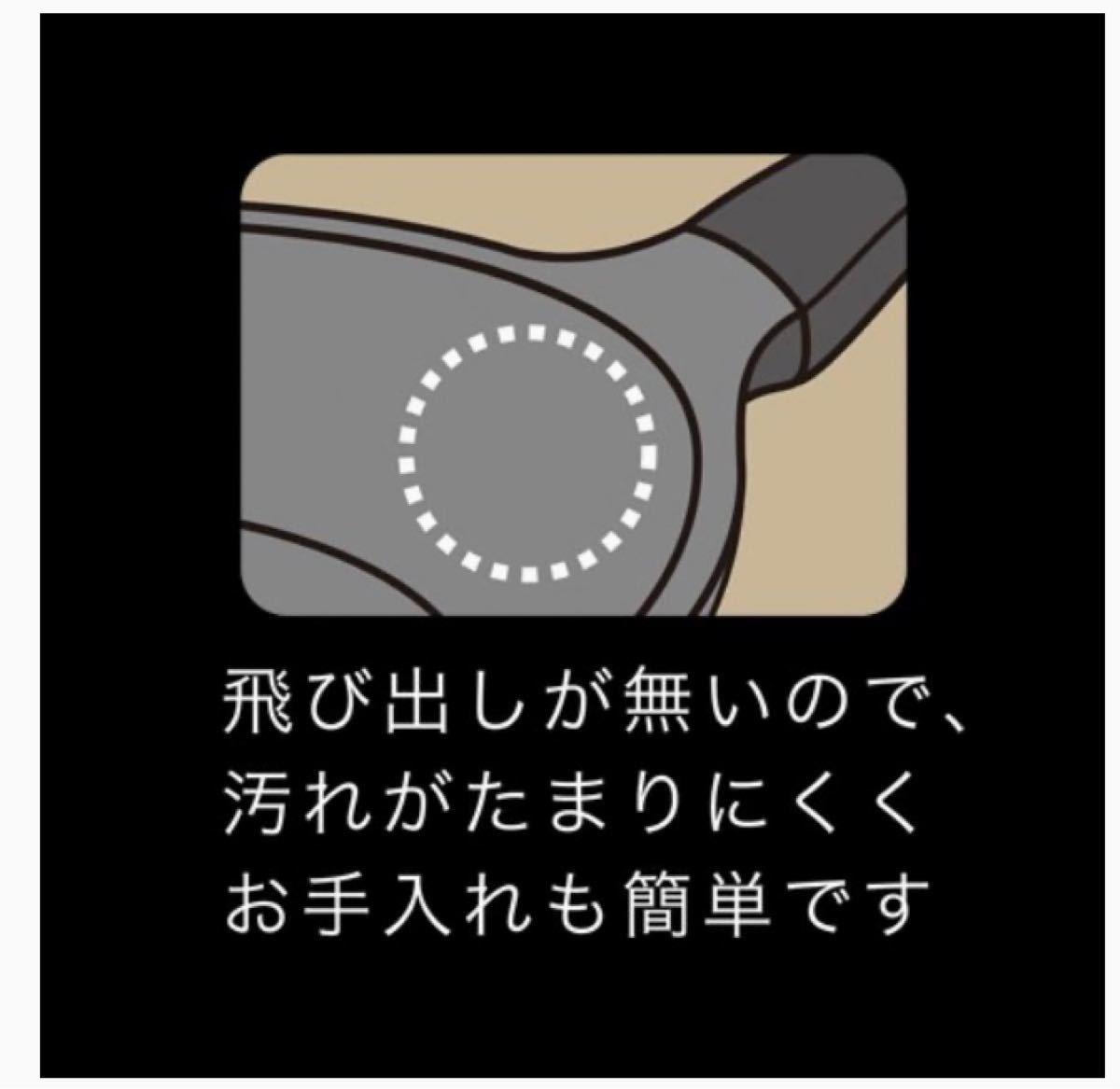 和平フレイズ(Waheifreiz) フライパン  ライトコート 30cm軽量タイプ  ガス火専用 オレンジ×ブラック 新品