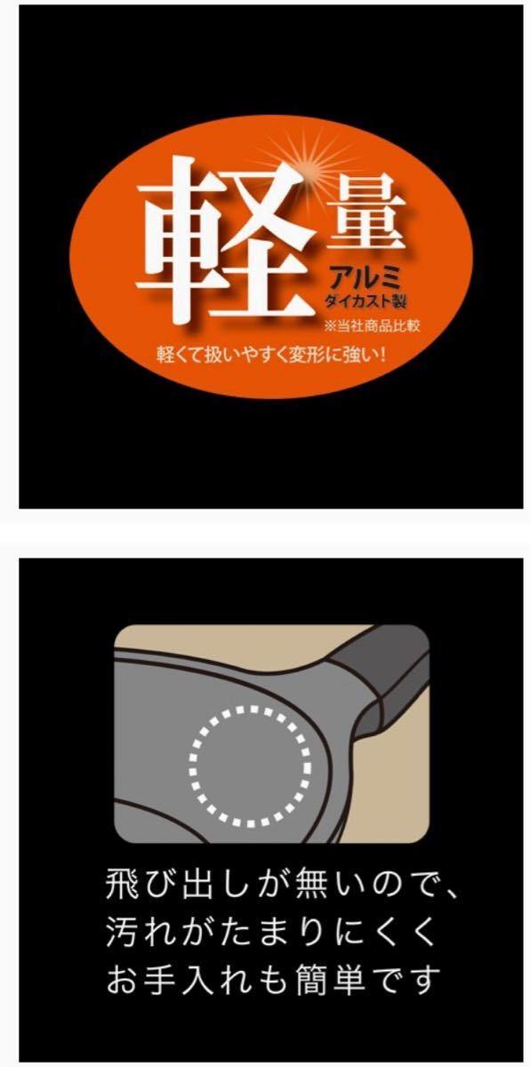 和平フレイズフライパン ダイヤモンド・ライト 32cm 軽量タイプ ダイヤモンドコート ガス火専用 DR-7400 新品