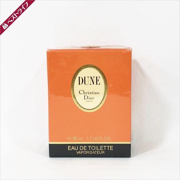 ディオール デューン EDT 50ml オードトワレ 未開栓 フレグランス 香水【020】