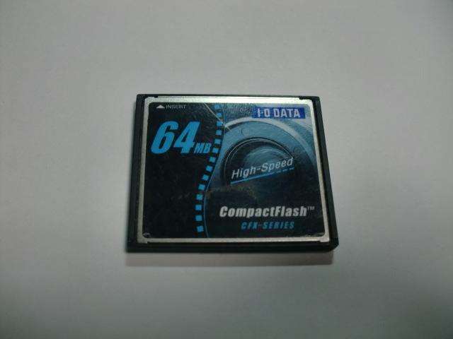 I・O DATA コンパクトフラッシュ 64MB メガバイト Compact Flash フォーマット済み 送料63円(ミニレター) CFカード_画像1