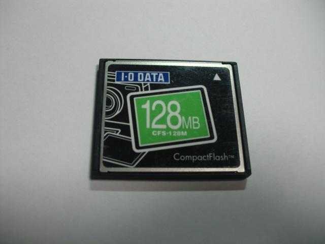 I・O DATA コンパクトフラッシュ 128MB メガバイト Compact Flash フォーマット済み 送料63円 (ミニレター) CFカード_画像1