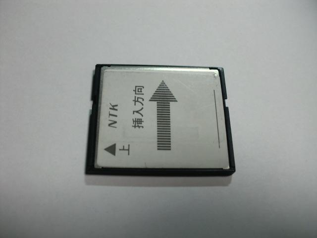 I・O DATA コンパクトフラッシュ 128MB メガバイト Compact Flash フォーマット済み 送料63円 (ミニレター) CFカード_画像2