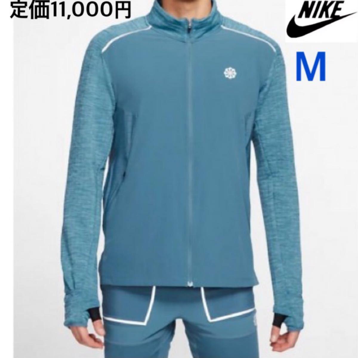 NIKE メンズM ロングスリーブ ランニングトップ 定価11,000円