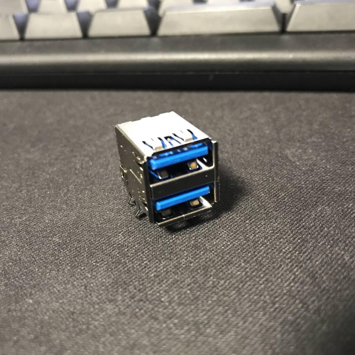USB3.0 タイプA 2ポート コネクタ メス