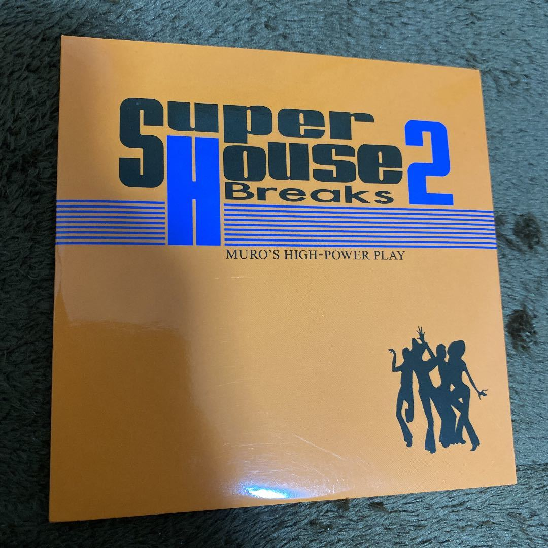 【DJ MURO】SUPER HOUSE BREAKS 2【廃盤】【MIX CD】【送料無料】