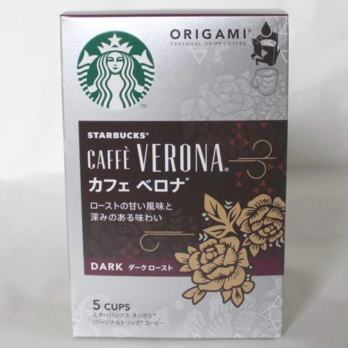 スターバックス オリガミドリップコーヒー カフェベロナ 6OZ54A491484_画像4