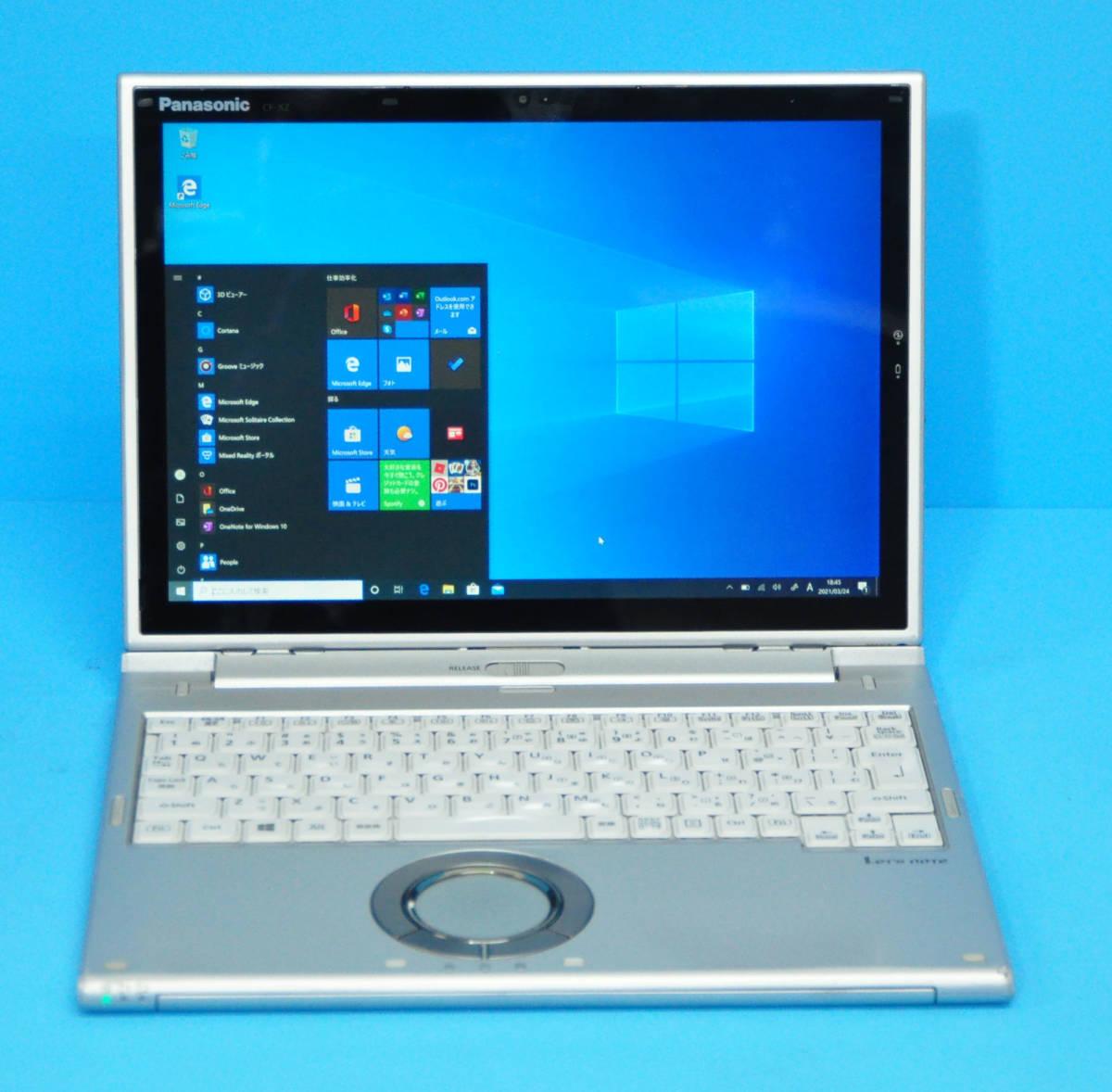 ★ 上位モデル 使用時間1650H ★ タッチパネル Panasonic CF-XZ6 Core i5 7300U/ メモリ8GB/ SSD 256GB/ 顔認証カメラ/ Office2019/ Win10_画像9