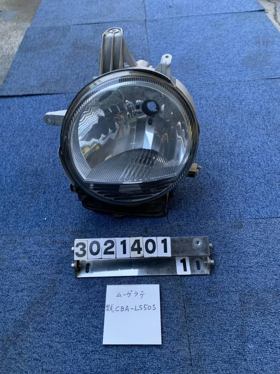 管理NO:B1★ダイハツ ム-ブラテ CBA-L550S  ヘッドライト 左 / L _画像1