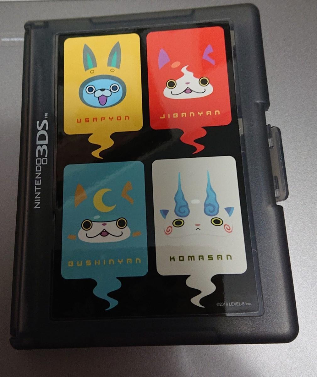 3DS/DS ソフトのみ まとめ売り  +ソフトケース付き