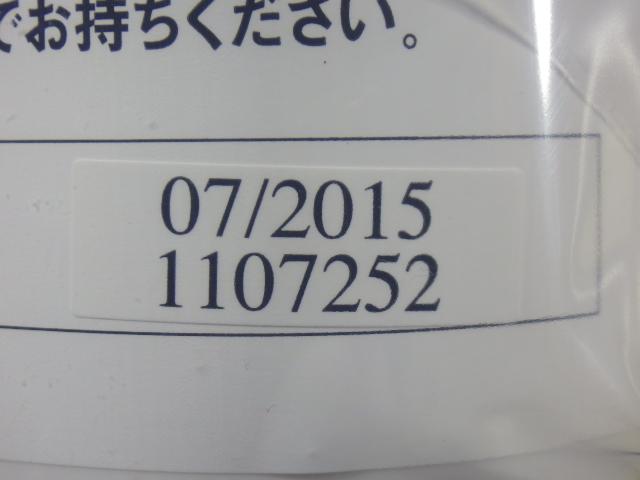 パンク修理キット 補修剤のみ ジャンク 期限切れ 送料520円 32_画像2