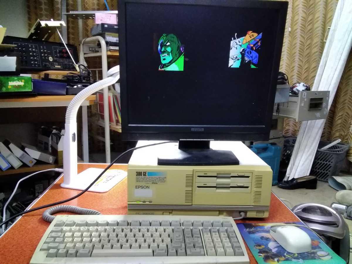 EPSON PC-386GE 実働中古品_画像1