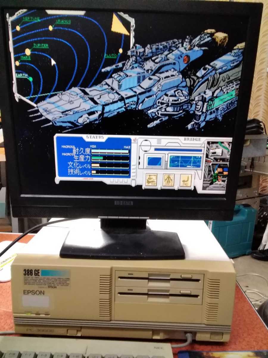 EPSON PC-386GE 実働中古品_画像9