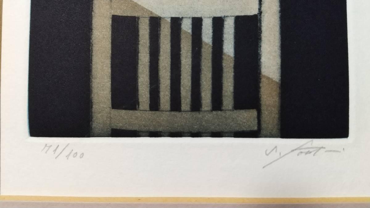二見彰一 『 フライブルクの朝 』 銅版画  直筆サイン入り 1981年制作 額装 【真作保証】 _画像3