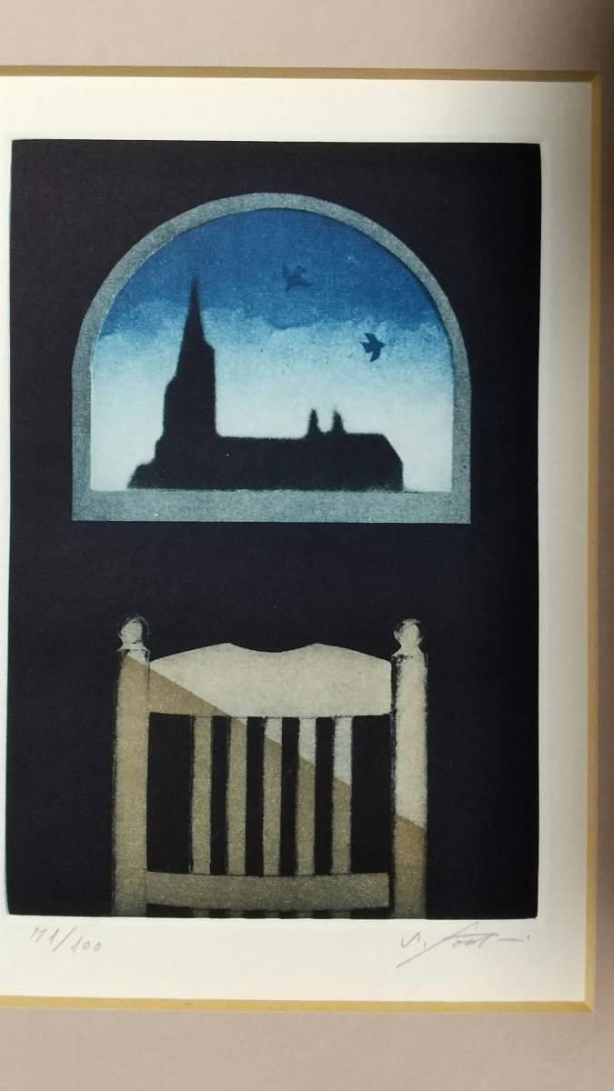 二見彰一 『 フライブルクの朝 』 銅版画  直筆サイン入り 1981年制作 額装 【真作保証】 _画像4