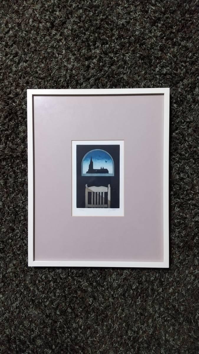 二見彰一 『 フライブルクの朝 』 銅版画  直筆サイン入り 1981年制作 額装 【真作保証】 _画像8