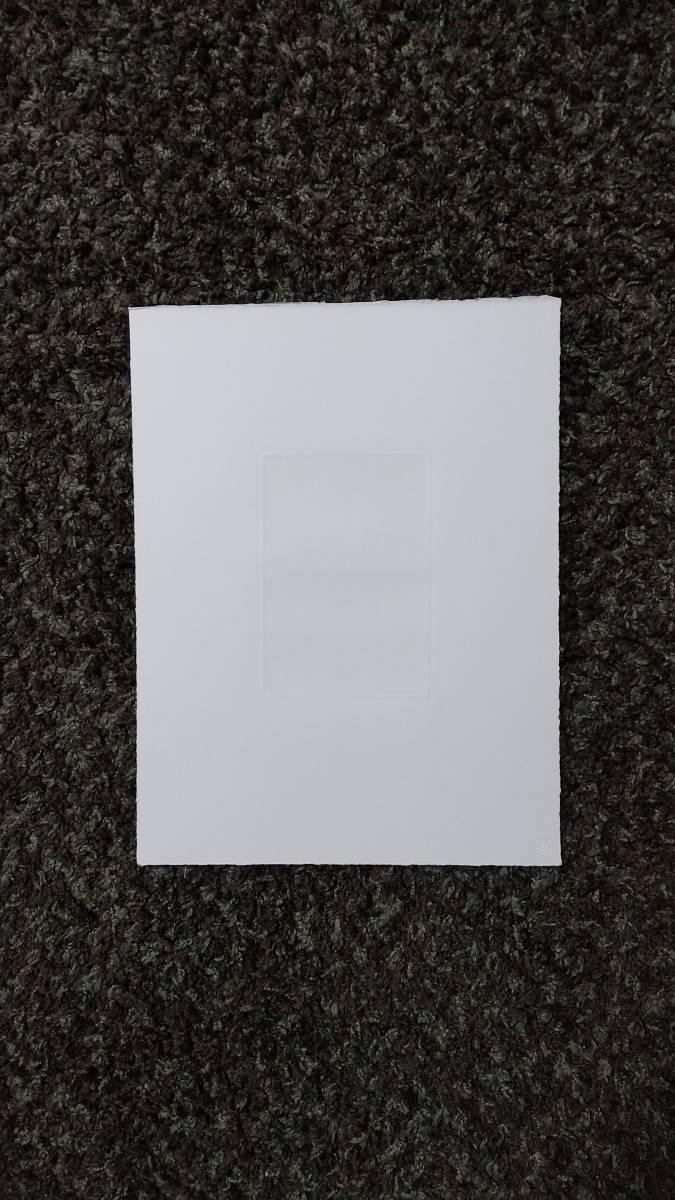 二見彰一 『 フライブルクの朝 』 銅版画  直筆サイン入り 1981年制作 額装 【真作保証】 _画像7
