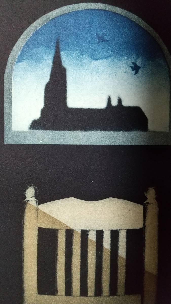 二見彰一 『 フライブルクの朝 』 銅版画  直筆サイン入り 1981年制作 額装 【真作保証】 _画像5
