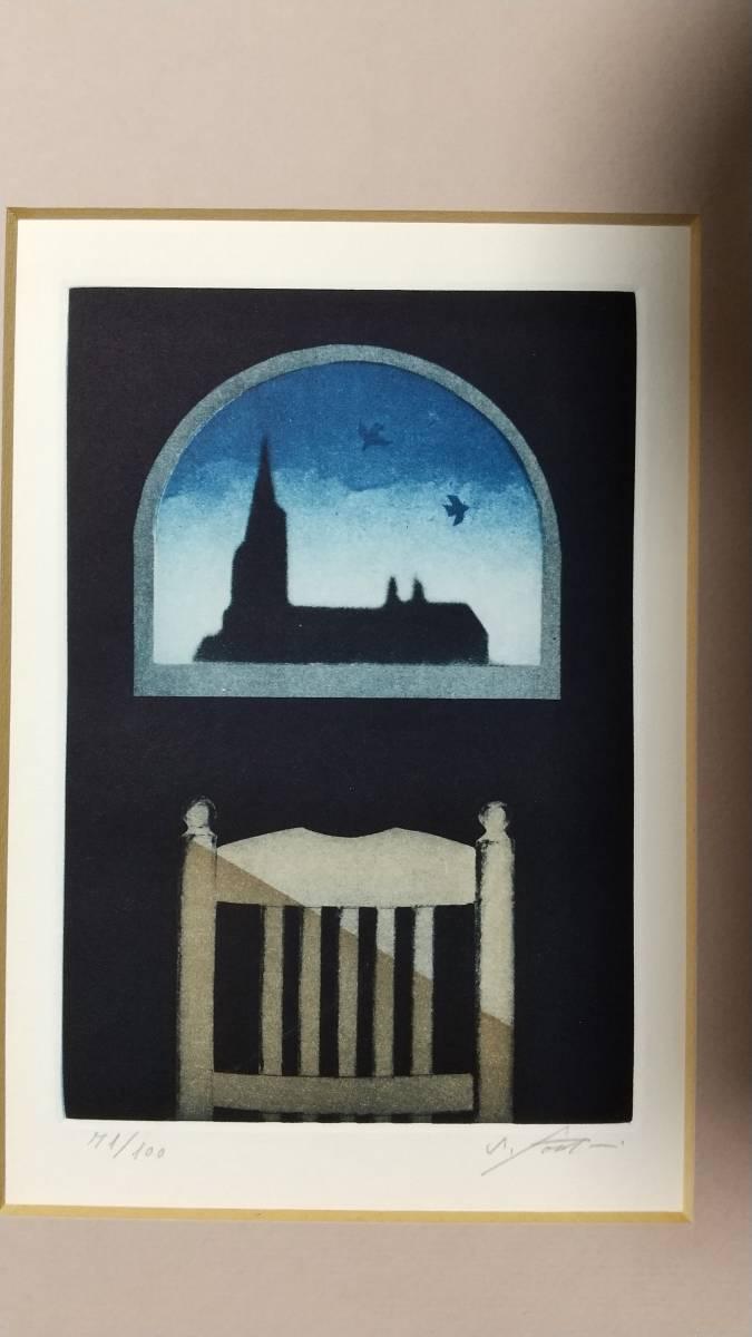 二見彰一 『 フライブルクの朝 』 銅版画  直筆サイン入り 1981年制作 額装 【真作保証】 _画像2
