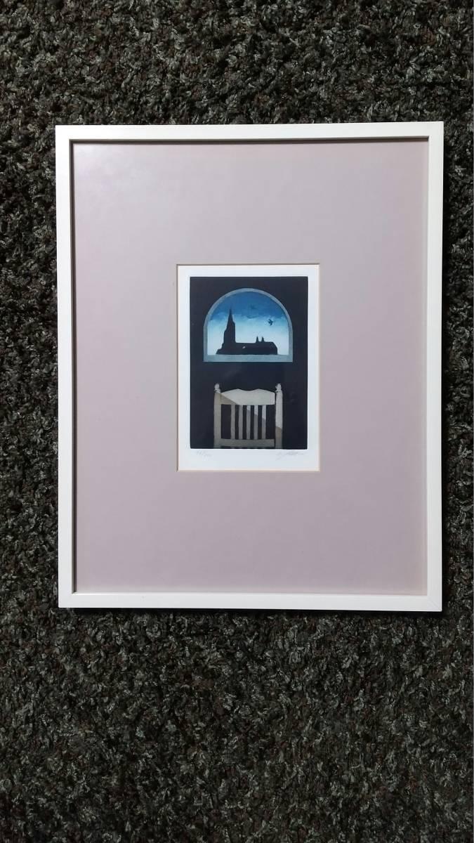 二見彰一 『 フライブルクの朝 』 銅版画  直筆サイン入り 1981年制作 額装 【真作保証】 _画像1