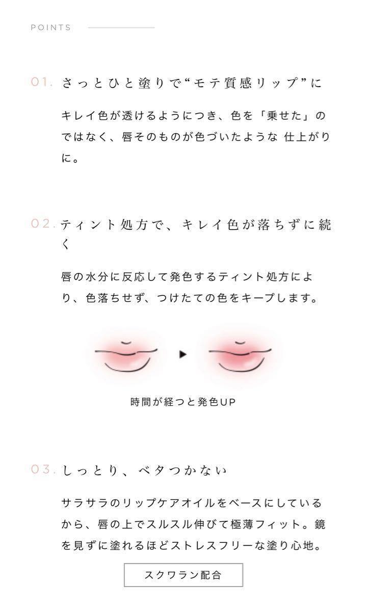 【OPERA(オペラ)】リップティントN 07 ベイビーピンク