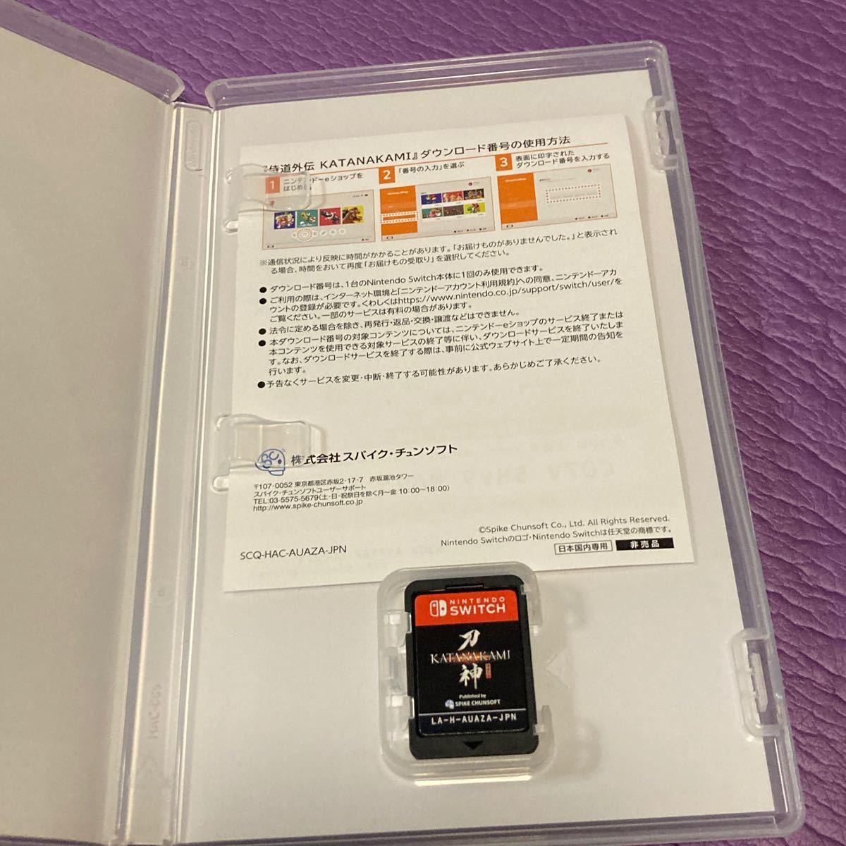 switch  侍道外伝 KATANAKAMI 刀神 中古  任天堂Switch Nintendo ニンテンドースイッチ