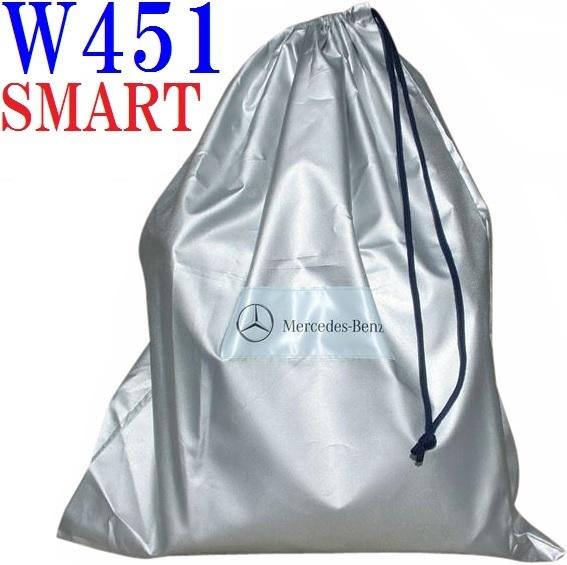 【M's】BENZ SMART W451 フォーツークーペ 純正品 ボディーカバー 正規品 アウターボディカバー ベンツ スマート M4516000000MM_画像1
