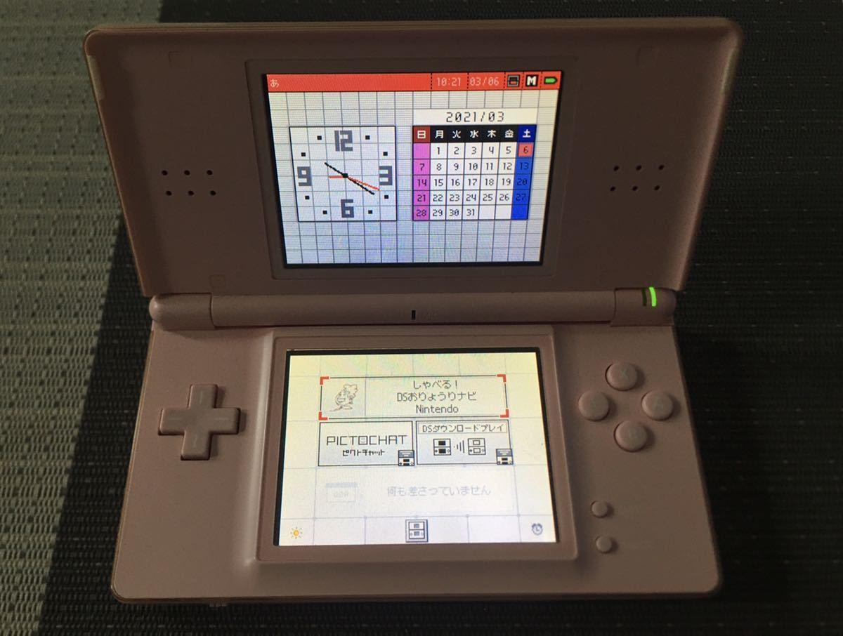 DS Lite ピンク ニンテンドー 任天堂