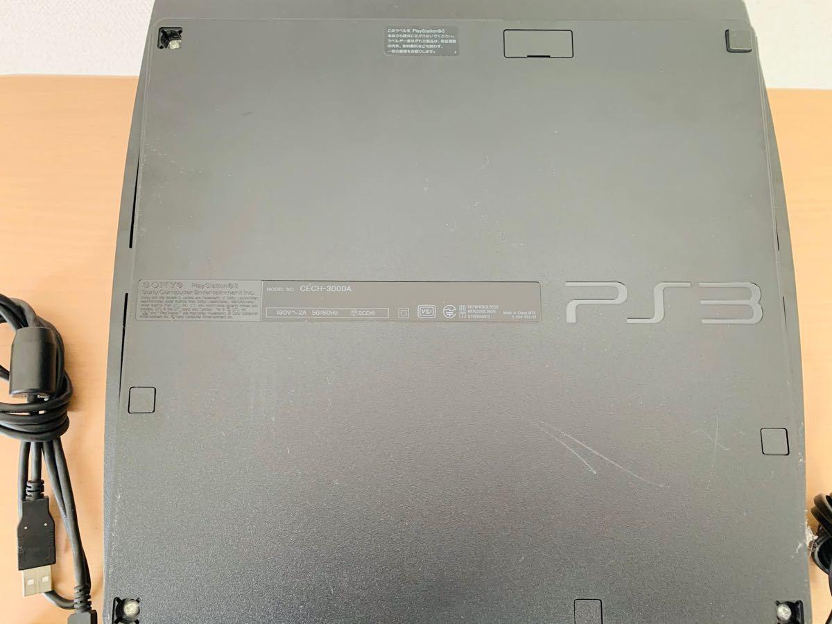 【お買い得】PlayStation3 PS3 本体 CECH-3000A