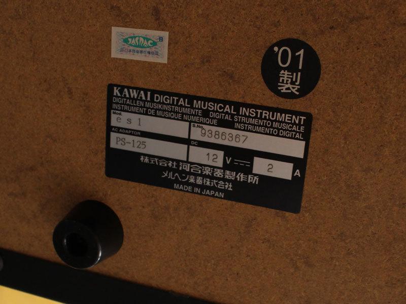 ★美品 KAWAI カワイ 電子ピアノ デジタルピアノ es1 札幌 店頭引渡し/札幌市内配送限定★_画像9