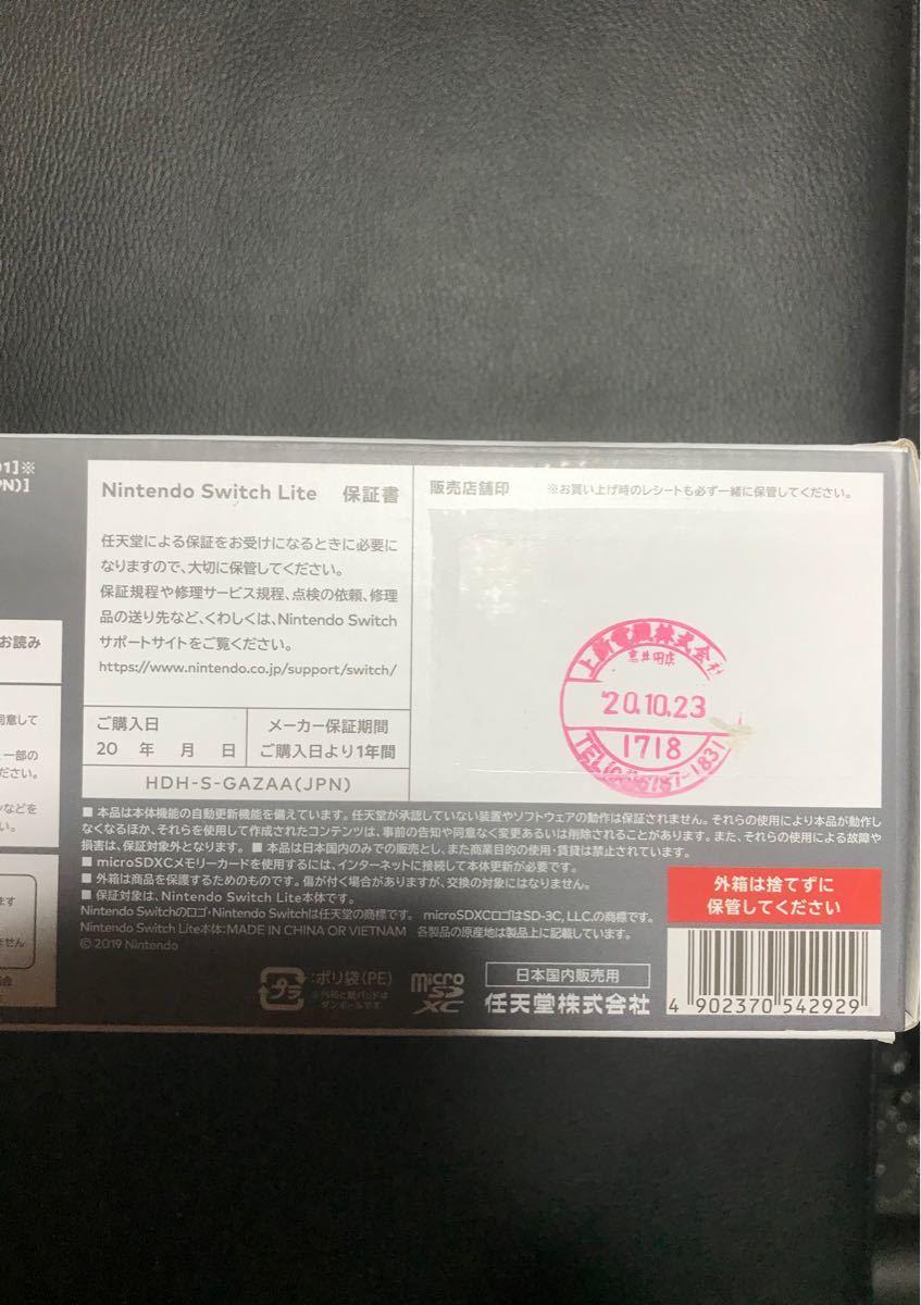 ★ Nintendo Switch グレー セット 任天堂 人気 プレゼント ステイホーム ゲーム 本体 game スイッチ ニン