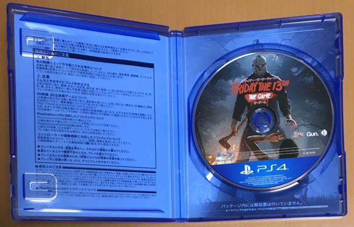 送料無料 PS4 フライデー ザ サーティーンス : ザ・ゲーム 日本語版 Friday the 13th : The Game 13日の金曜日 即決 動作確認済 匿名配送