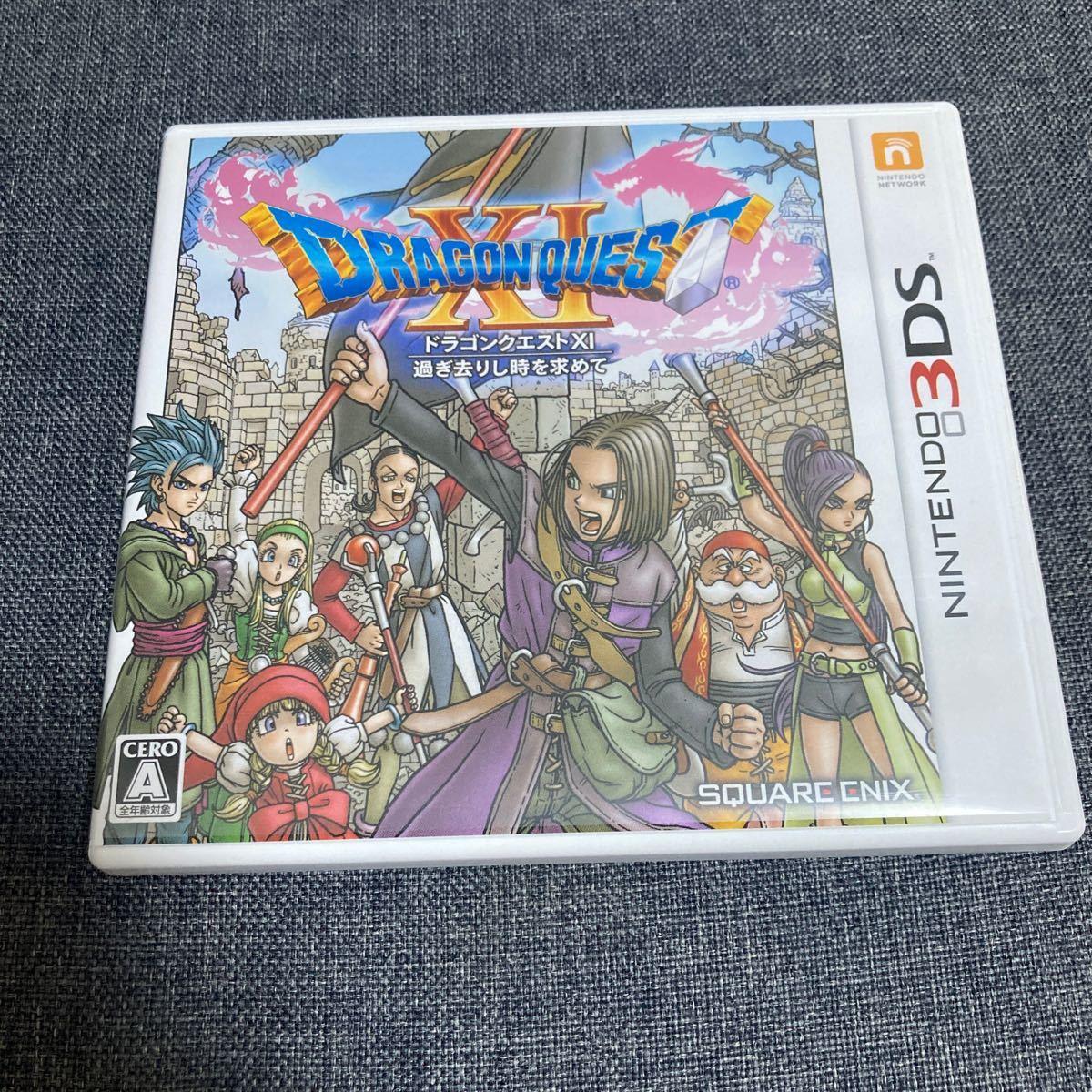 ドラゴンクエスト11 過ぎ去りし時を求めて ニンテンドー3DS ドラクエ11 3DS 3DSソフト
