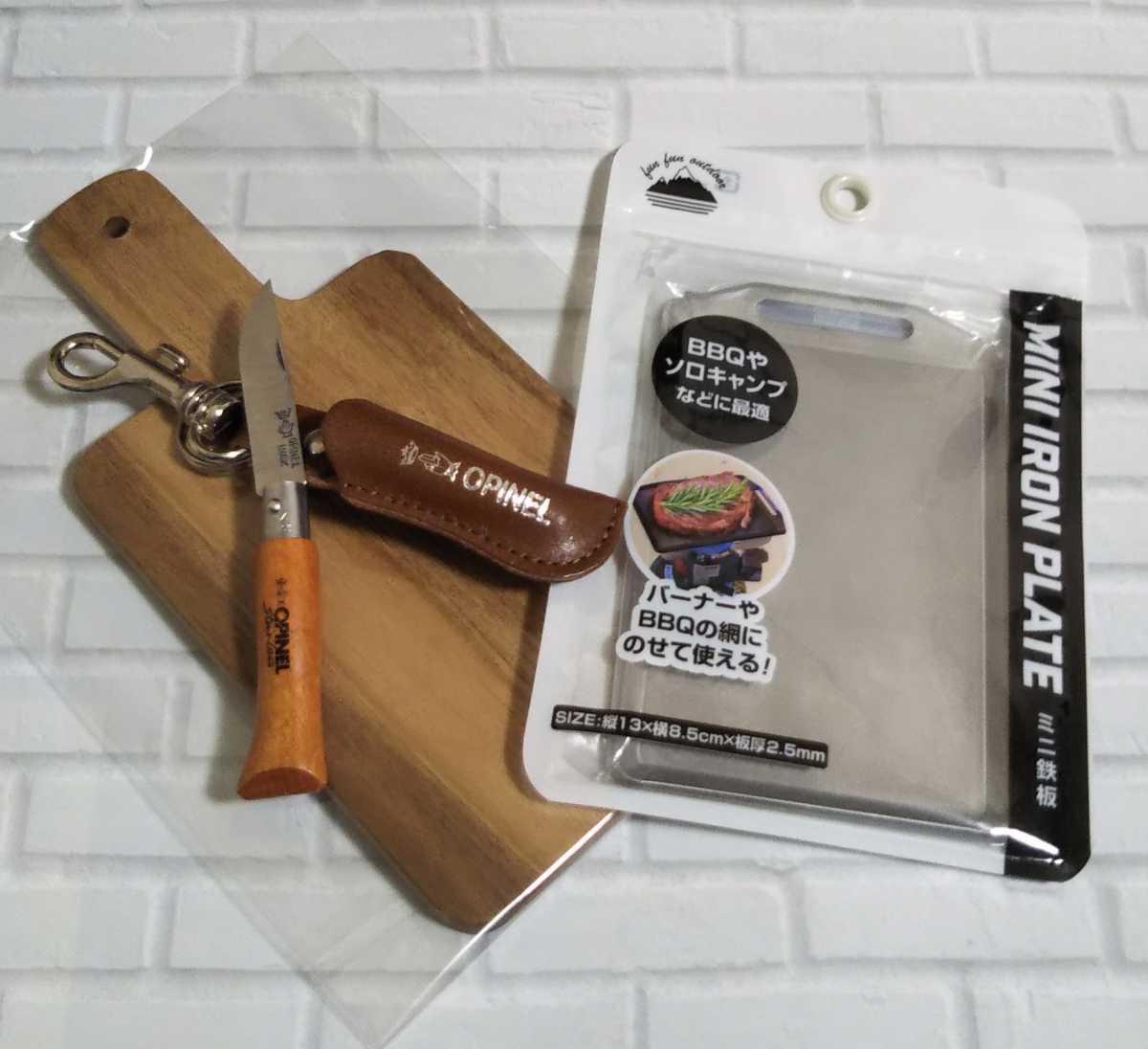 オピネルステンレスナイフNo4スナップホルダー茶革ケース付とサービングボードとミニ鉄板のセット