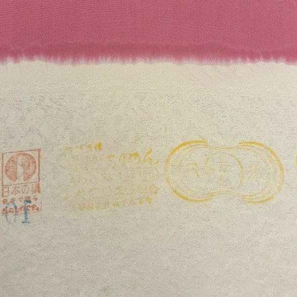 正絹 33104 振袖生地 赤色ピンクぼかし 花柄 桜 シルク はぎれ ハギレ リメイク ハンドメイド