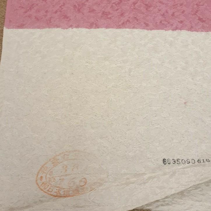 正絹 21006 振袖生地 黒地 花柄 シルク はぎれ ハギレ リメイク