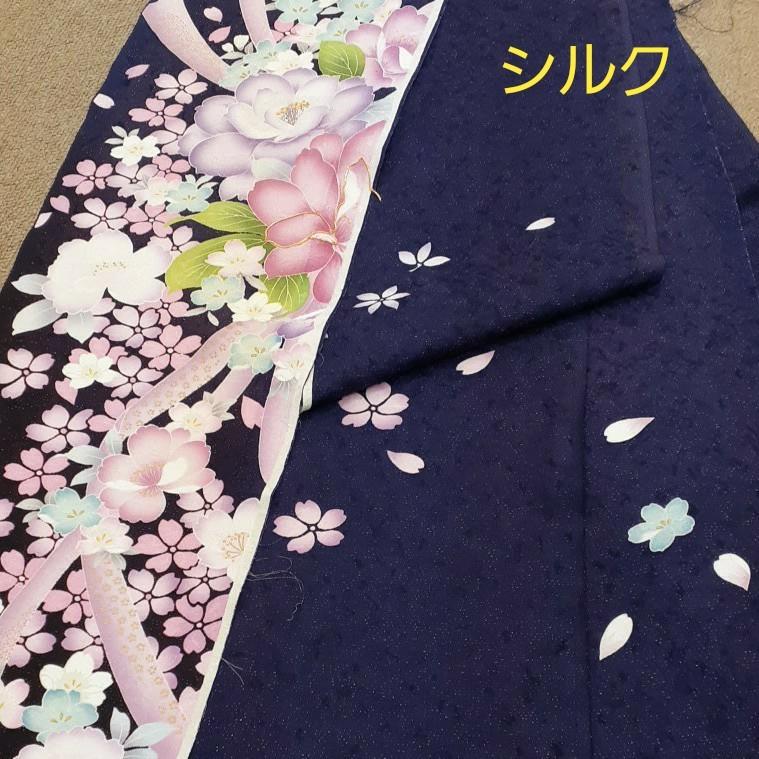 正絹 22602 シルク 紺紫 花柄 襟衽4枚 はぎれ ハギレ リメイク