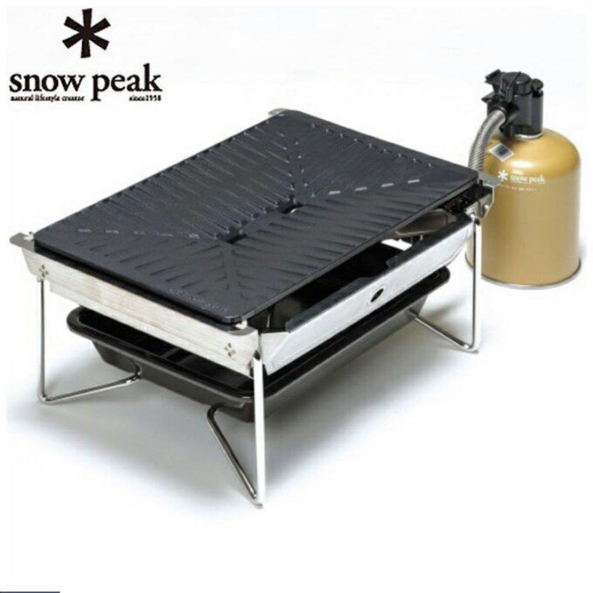 スノーピーク バーベキューグリル グリルバーナー 雪峰苑 GRILL BURNNER SEPPOU-EN GS-355