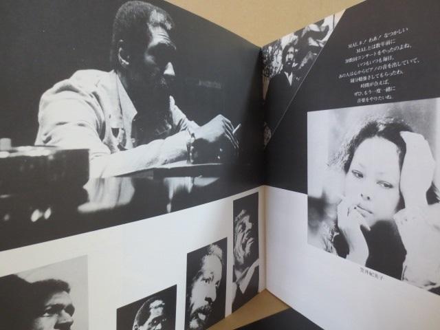 ジャズ コンサート 広告 チラシ 1978年【激レア レトロ】_画像4