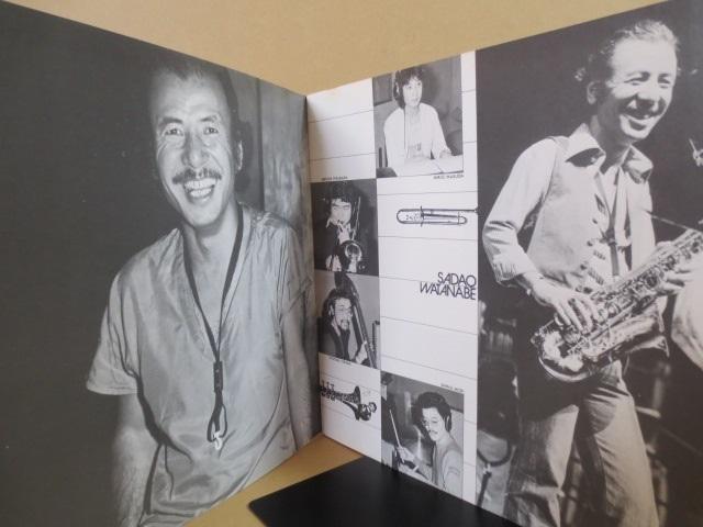 ジャズ コンサート 広告 チラシ 1978年【激レア レトロ】_画像5