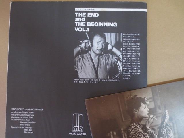 ジャズ コンサート 広告 チラシ 1978年【激レア レトロ】_画像9