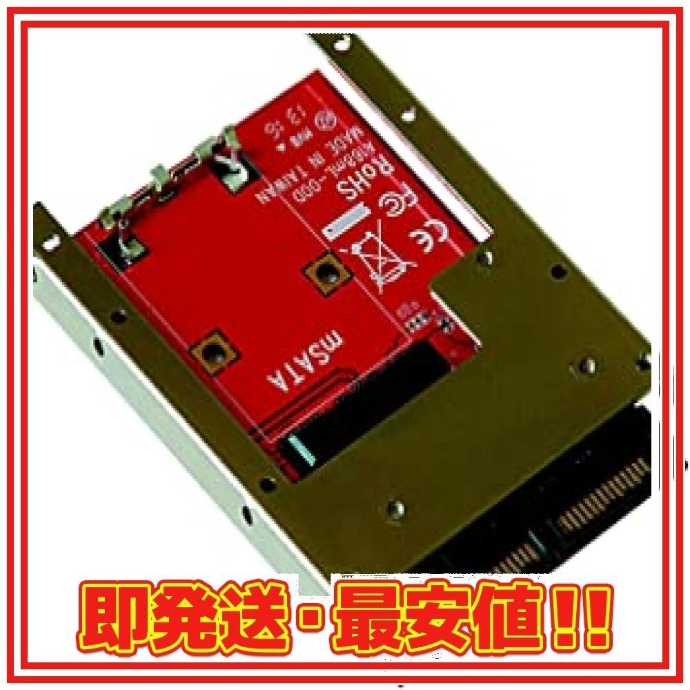 【新品未使用】 : 玄人志向 セレクトシリーズ mSATA SSD SATA変換アダプター KRHK-MSATA/S7_画像1