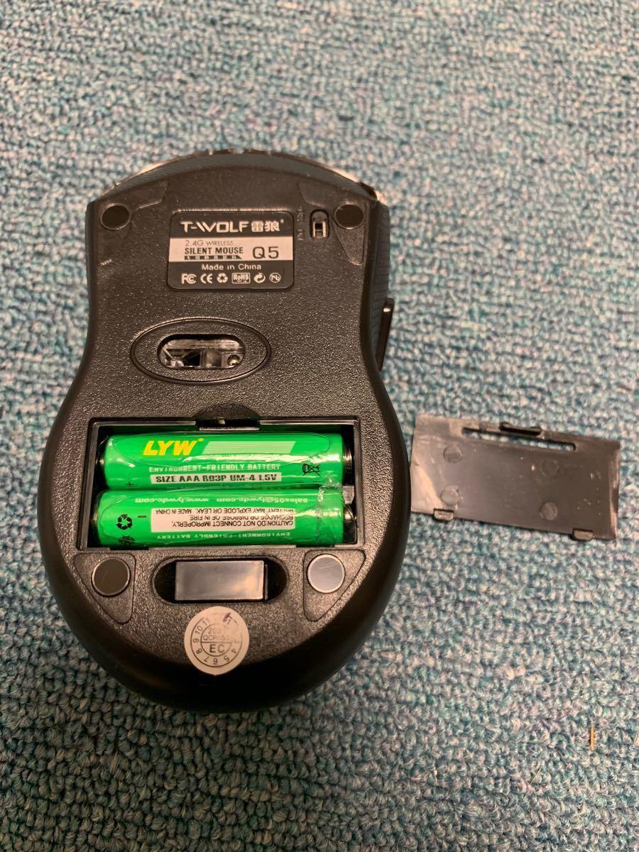 マウス ワイヤレスマウス ブルー 電池付き!