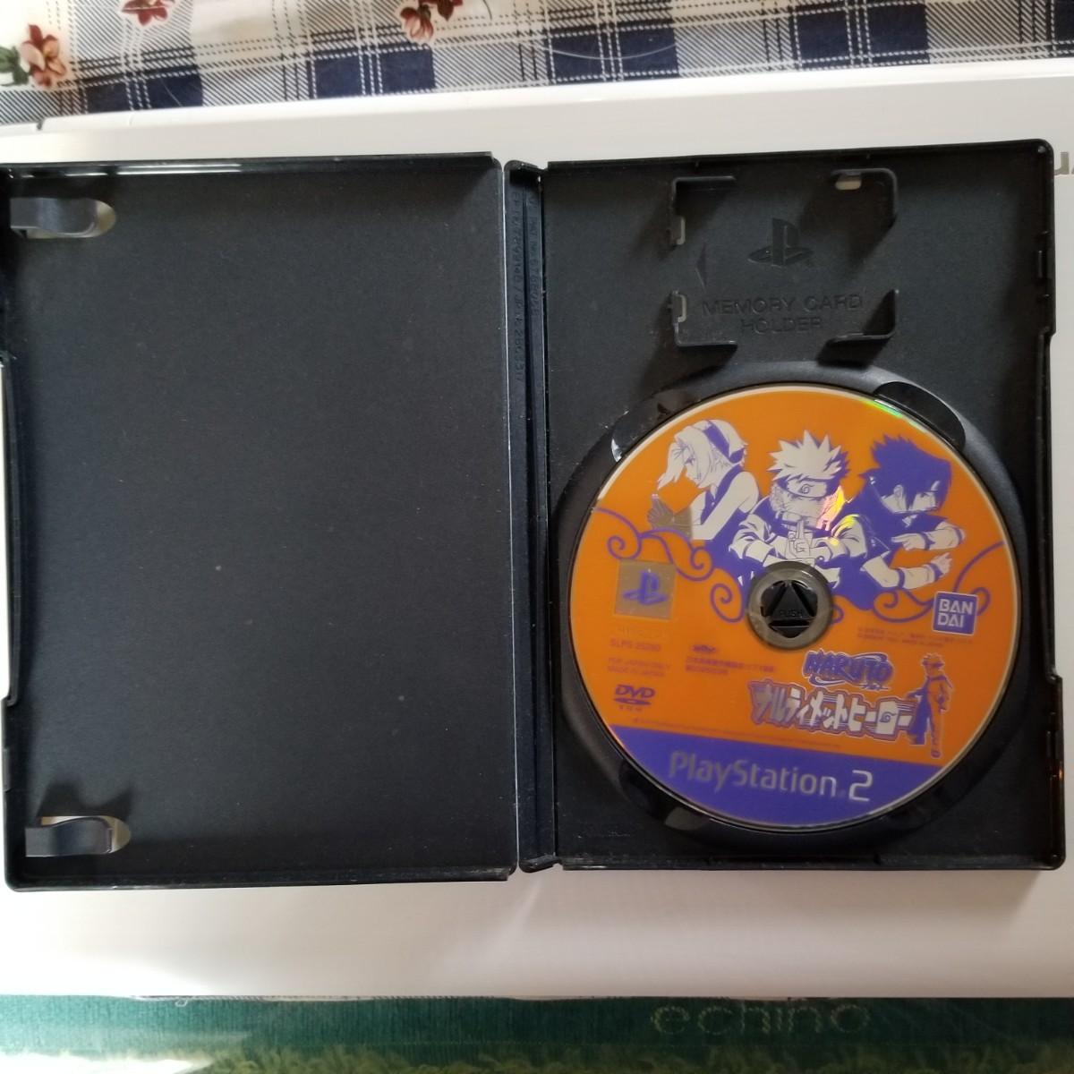 【PS2】 NARUTO -ナルト- ナルティメットヒーロー