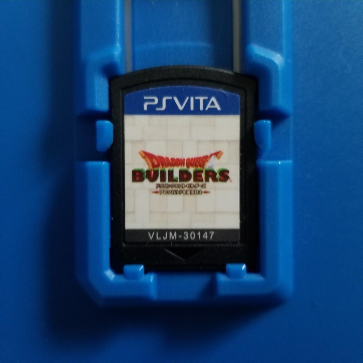 【PS Vita】ドラゴンクエストビルダーズ ~ アレフガルドを復活せよ~