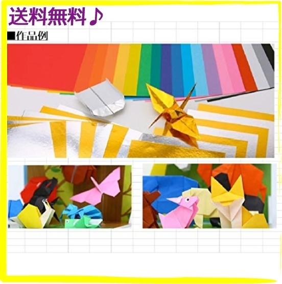 【在庫限り】■サイズ300枚 トーヨー 折り紙 徳用87N73D6HU2237_画像6